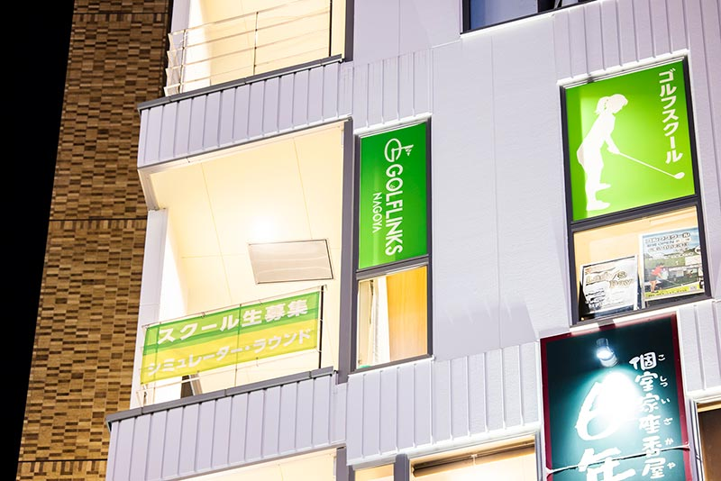 GOLFLINKS NAGOYA 名駅店