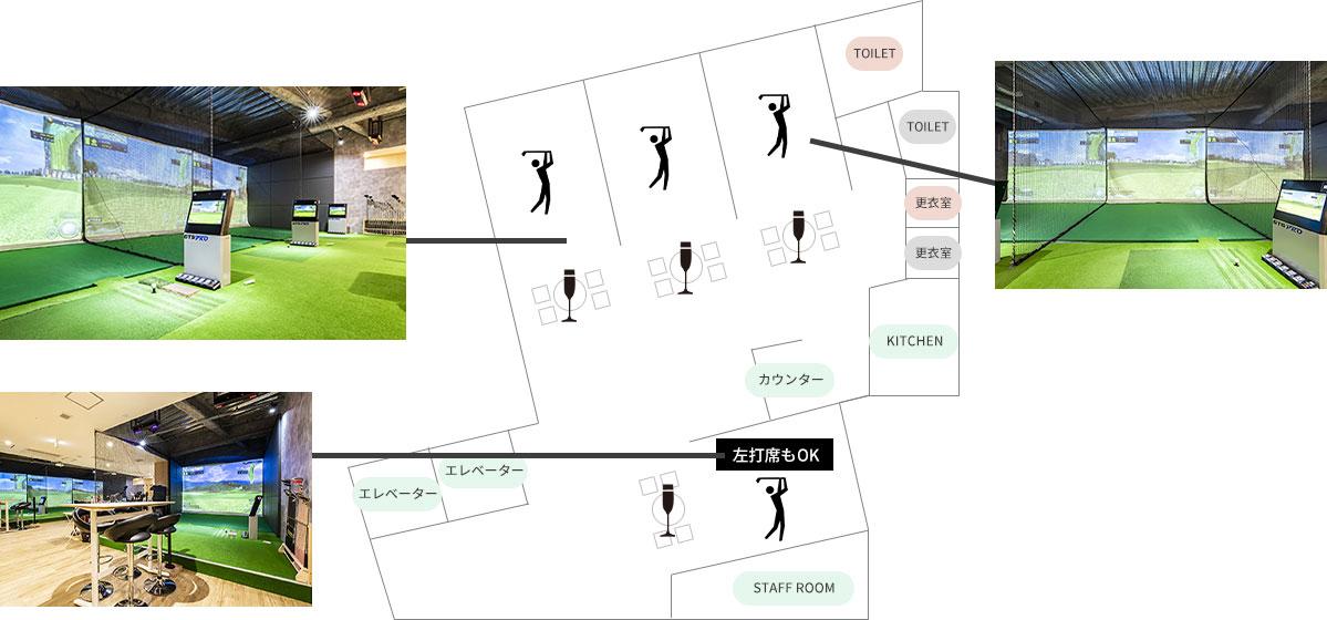 名駅店館内マップ